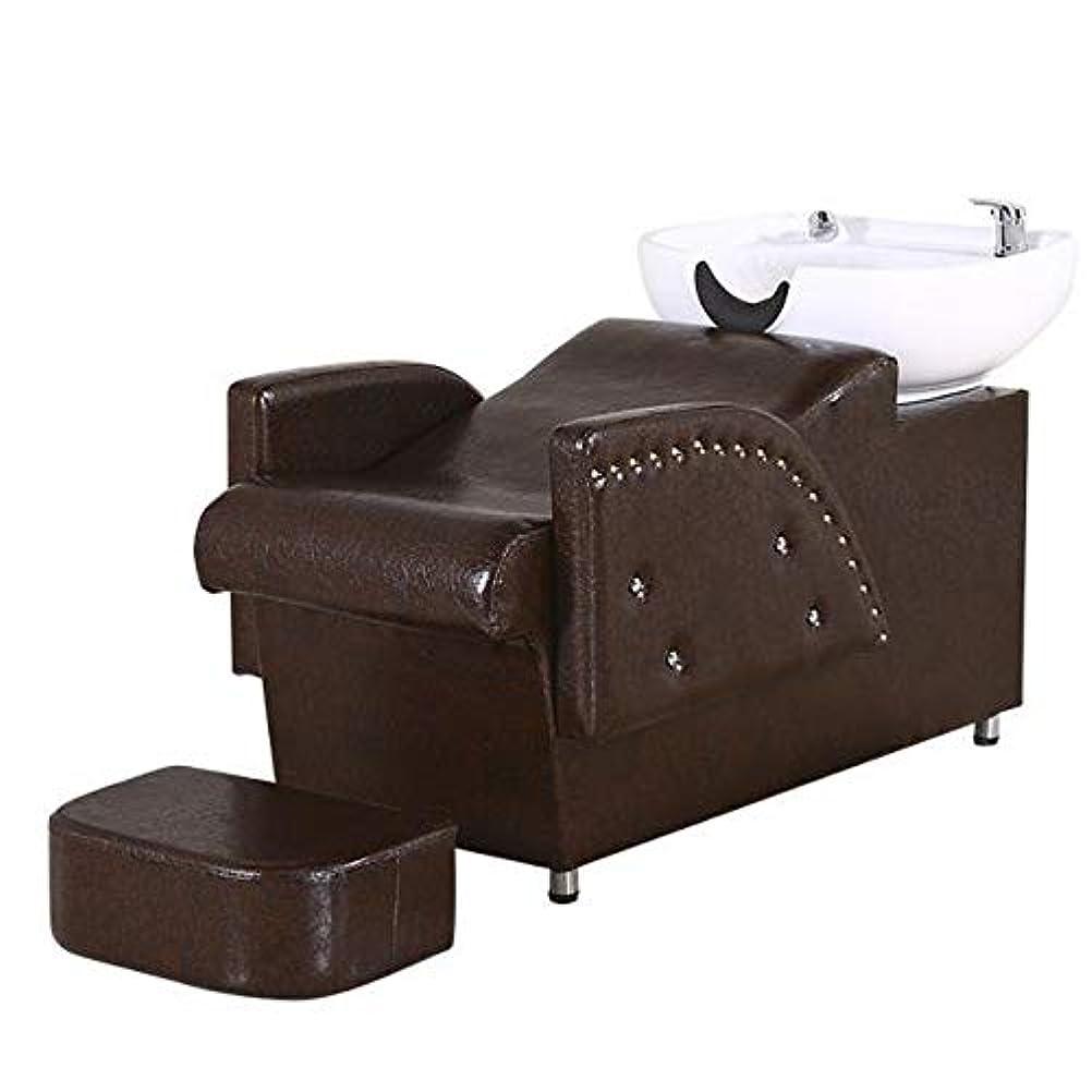 アルファベット頬骨形容詞シャンプー椅子、逆洗ユニットシャンプーボウル理髪シンク椅子スパ美容院機器半横臥シャンプーベッド