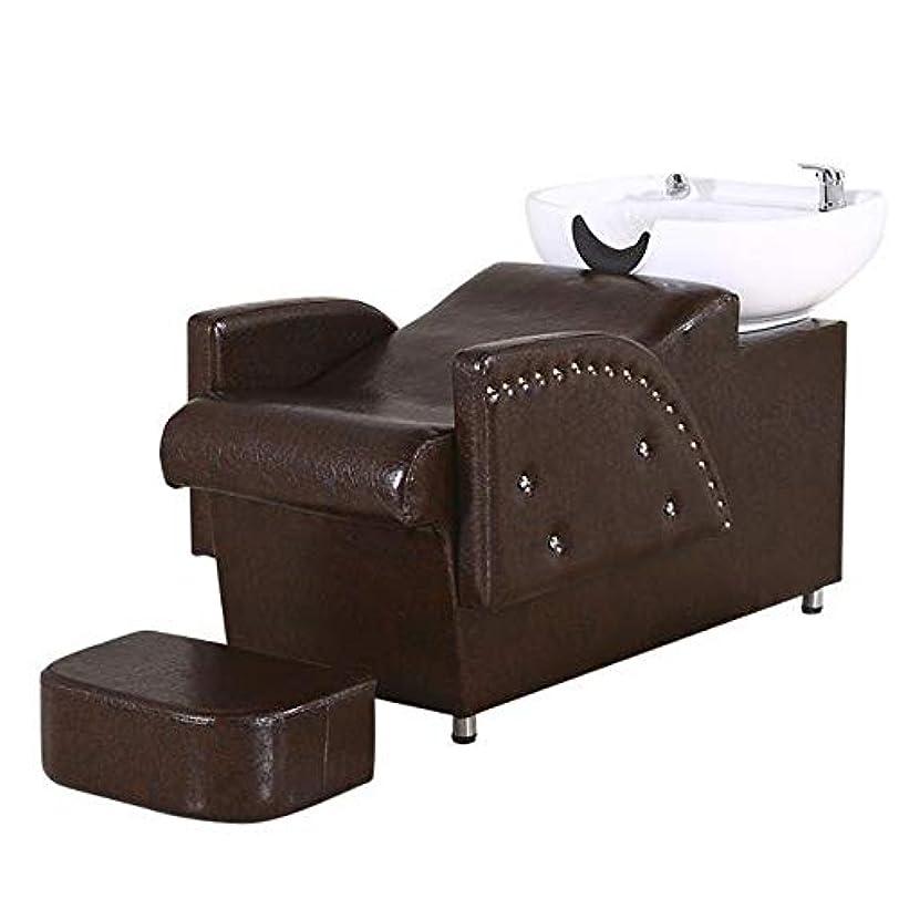 サイト心理的喜んでシャンプー椅子、逆洗ユニットシャンプーボウル理髪シンク椅子スパ美容院機器半横臥シャンプーベッド
