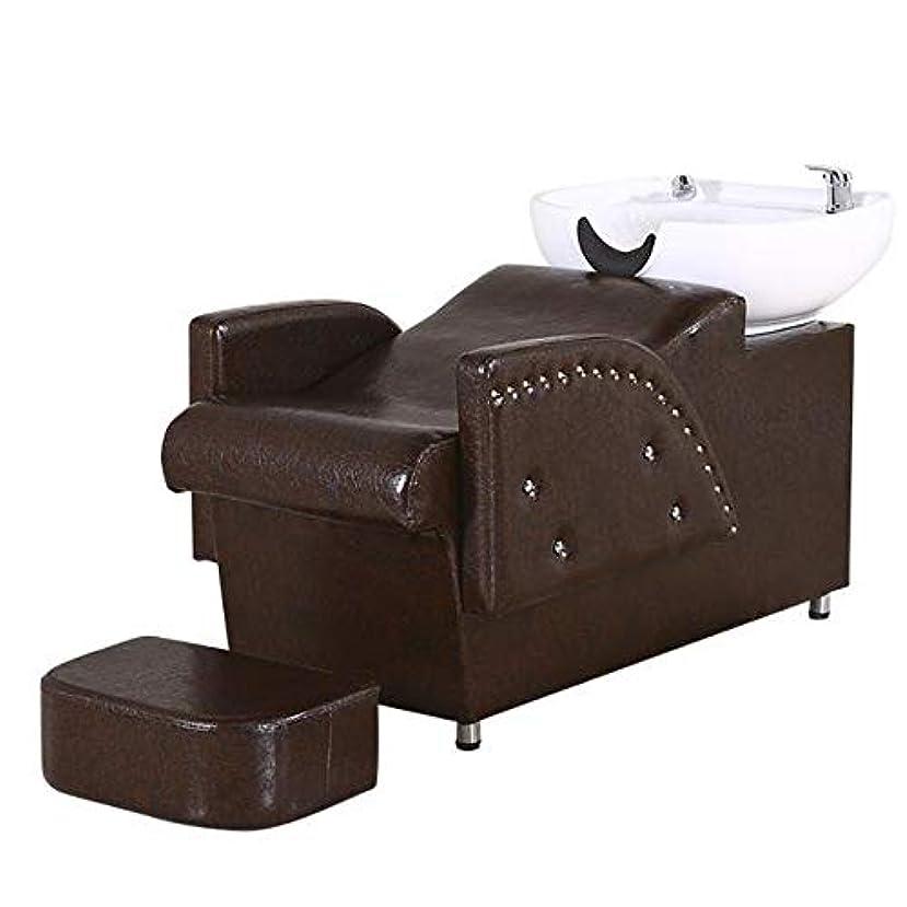 バッジ半ばゲインセイシャンプー椅子、逆洗ユニットシャンプーボウル理髪シンク椅子スパ美容院機器半横臥シャンプーベッド