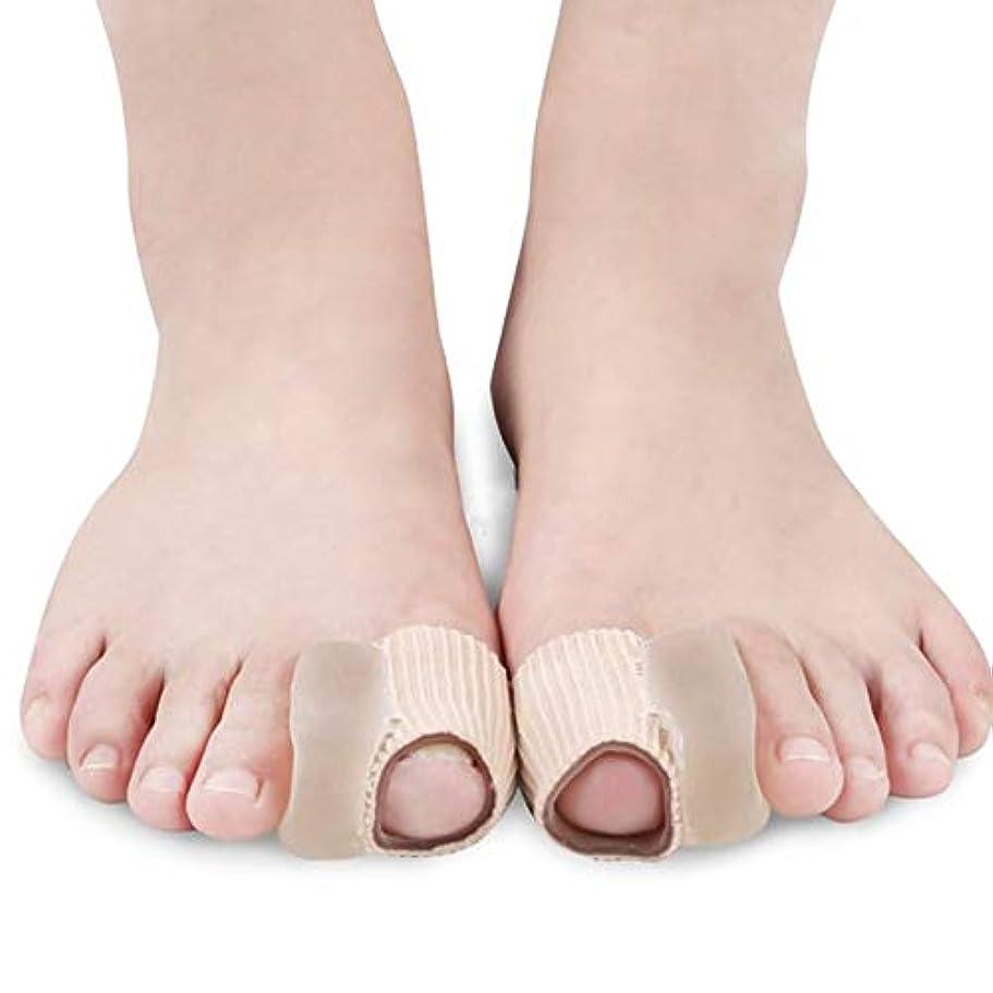 外反母趾サポーター 親指 足指保護 足の変形矯正 足指矯正 親指矯正パッド 両足セット 高品質ジェル製 水洗い 清潔しやすい 痛み解消 男女兼用 (2個入り)