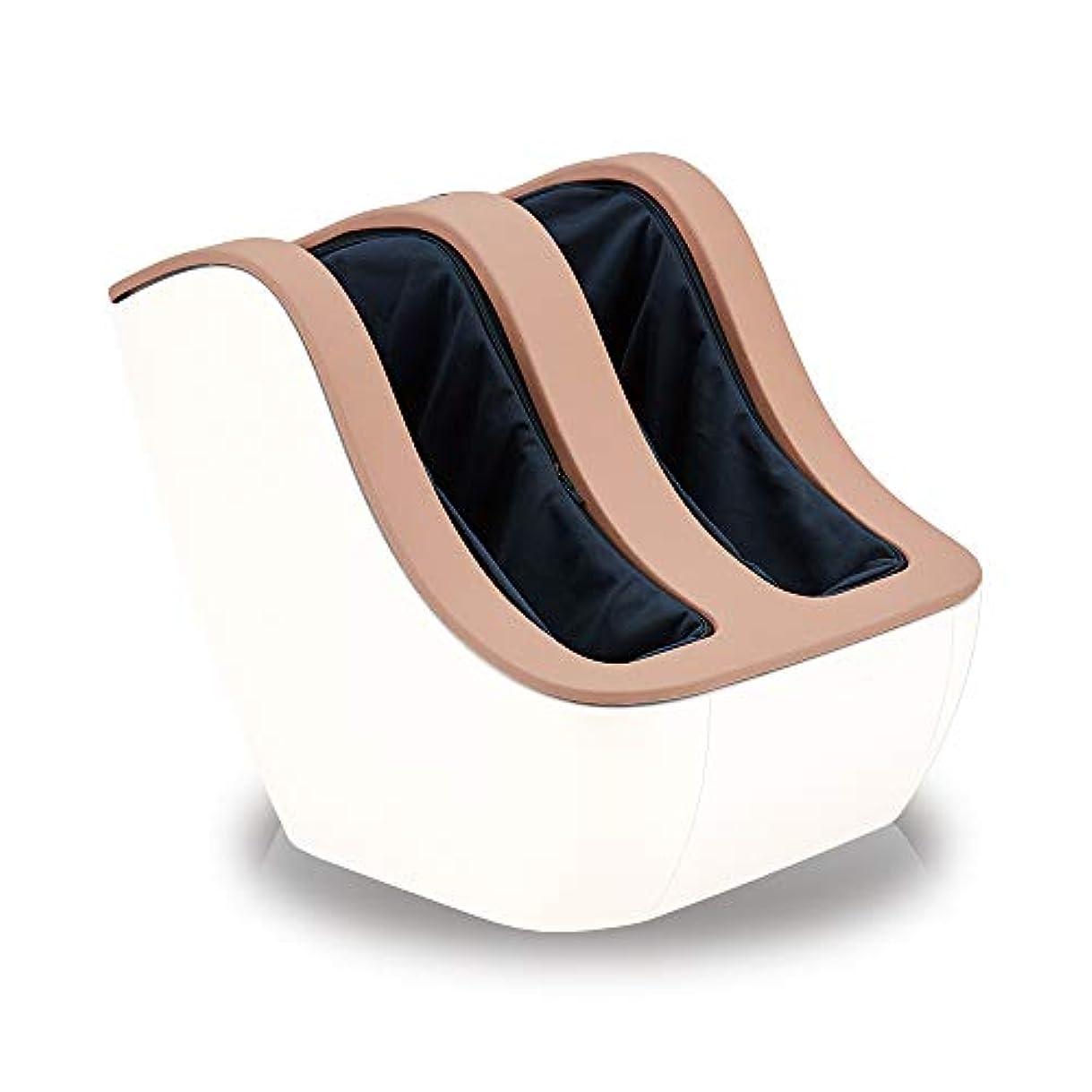 にはまってスケートカーテンシンカ フットマッサージャー [ ベージュ / FM212 ] 美脚 医療機器 (3Dもみ玉ローラー) ふくらはぎ 足の裏 おしゃれ マッサージ ヒーター機能付き