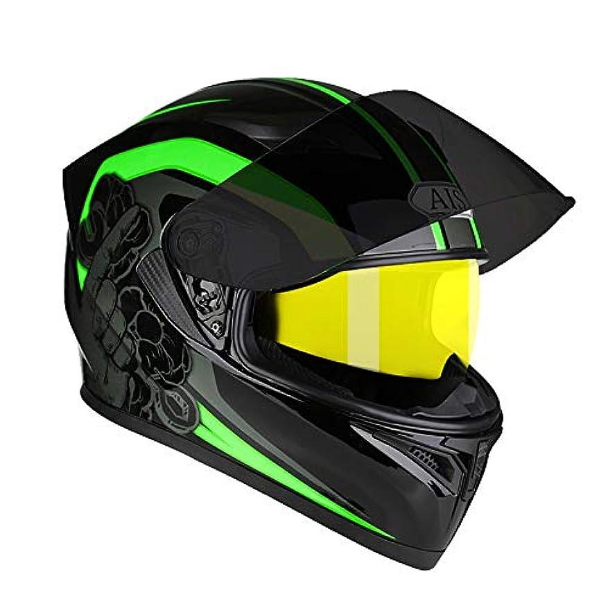 何他に粒TOMSSL高品質 オートバイ四季フルヘルメットダブルレンズファッション通気性の安全ヘルメットナイトビジョン TOMSSL高品質 (Size : XL)