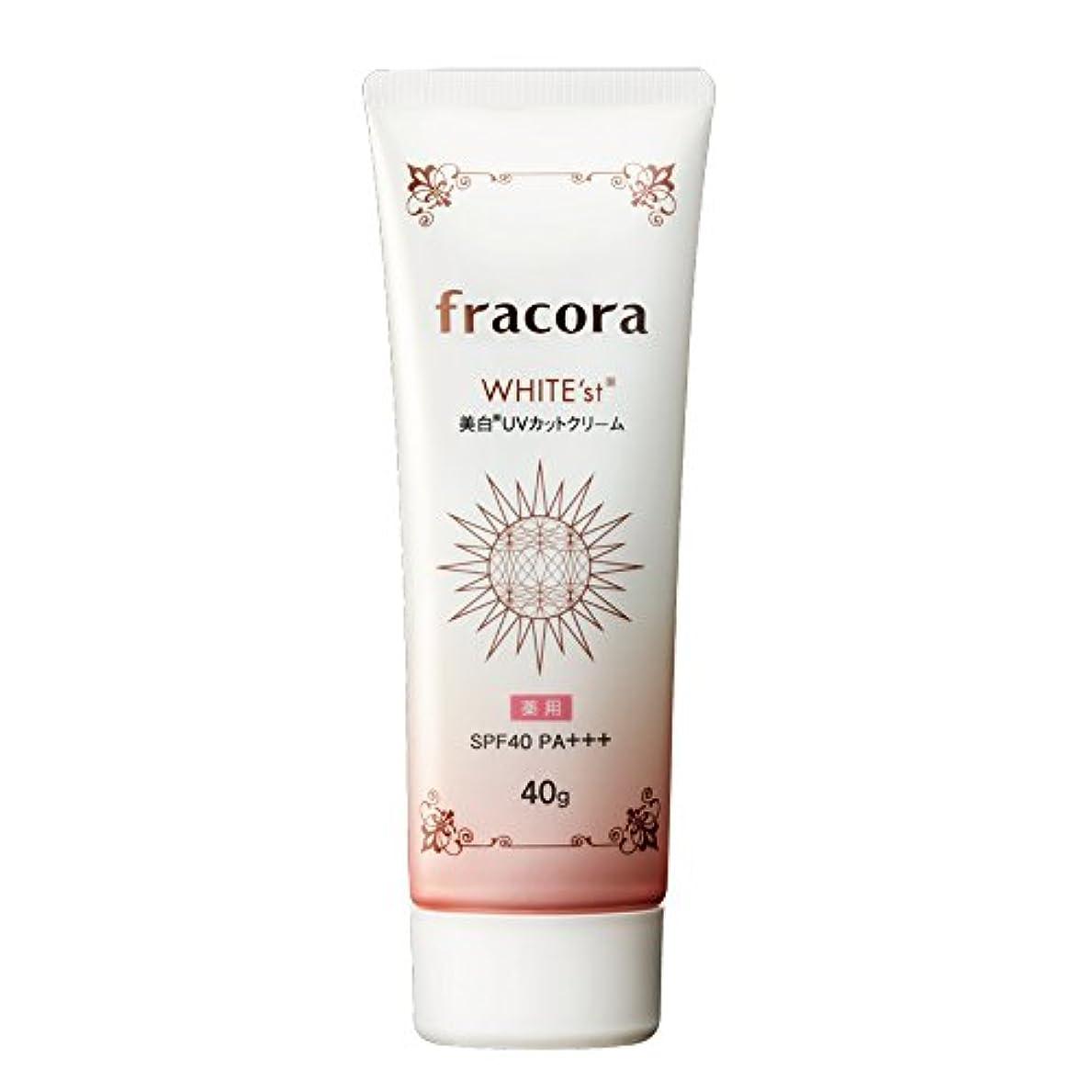 肉腫マットミルクfracora(フラコラ) ホワイテスト 美白UVカットクリーム 40g