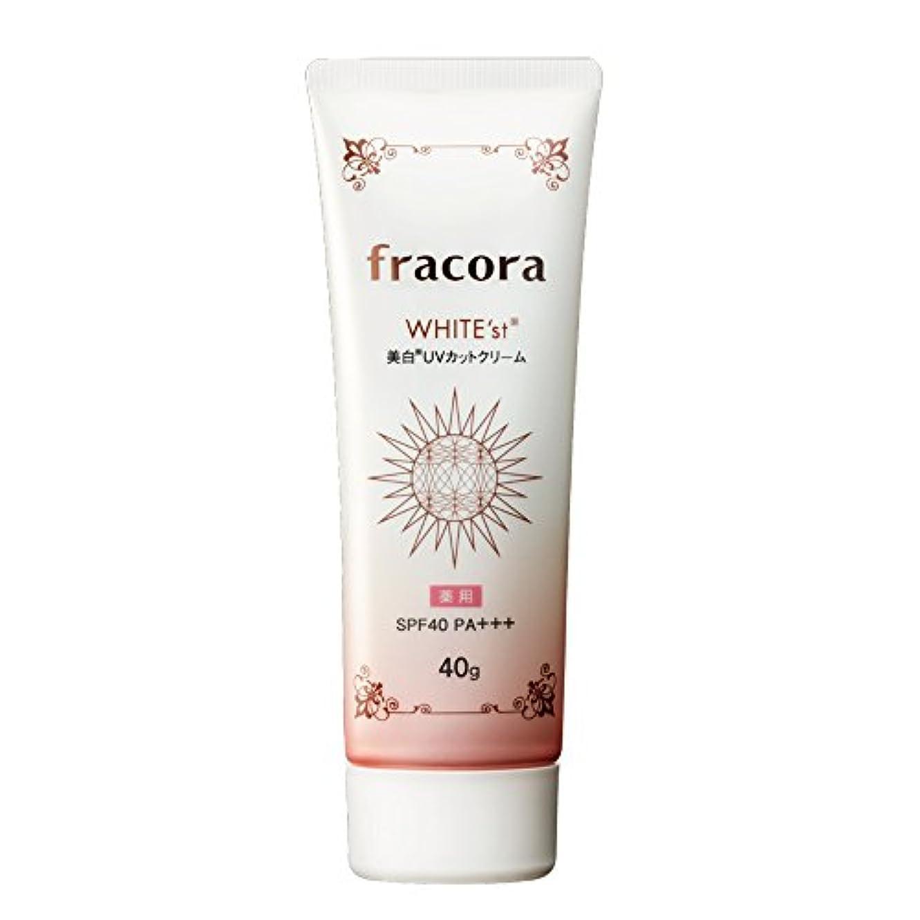 ベジタリアン口頭圧縮fracora(フラコラ) ホワイテスト 美白UVカットクリーム 40g