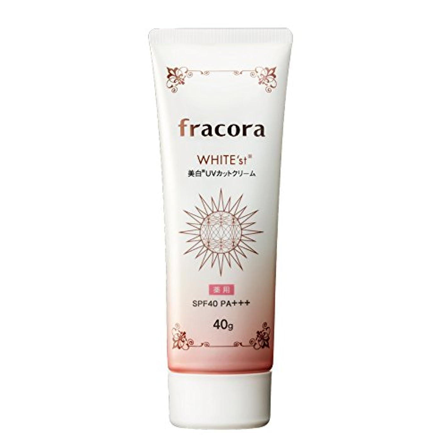 圧倒する会計現像fracora(フラコラ) ホワイテスト 美白UVカットクリーム 40g