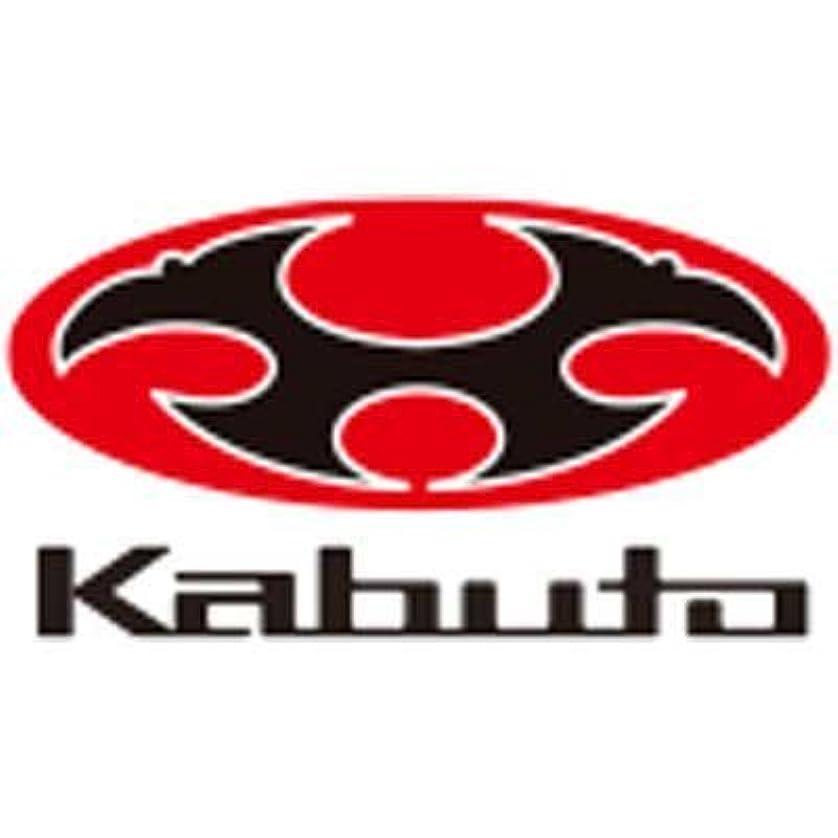 晩餐失われた抗議OGK KABUTO(オージーケーカブト) アジャストロックセット 07 AERO-R1