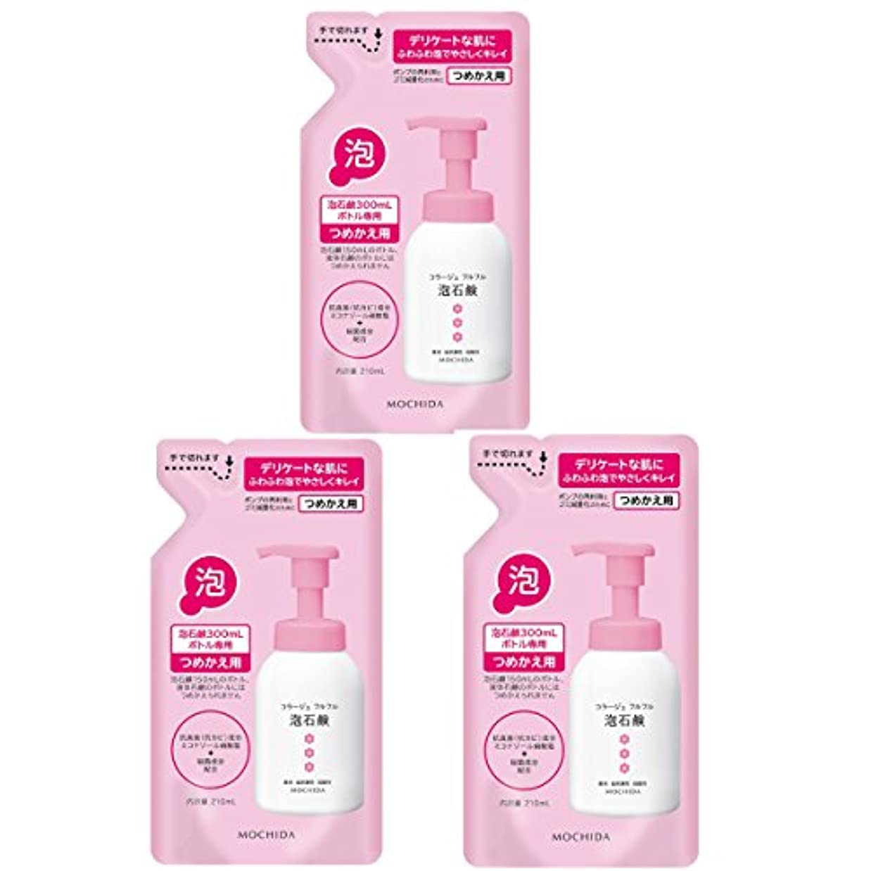 スキム着飾る安いですコラージュフルフル 泡石鹸 ピンク つめかえ用 210mL (医薬部外品)×3