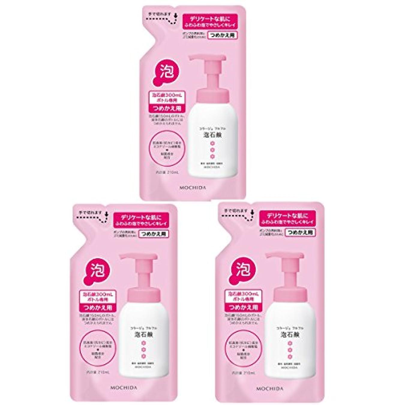 ラウズ軽くウサギコラージュフルフル 泡石鹸 ピンク つめかえ用 210mL (医薬部外品)×3