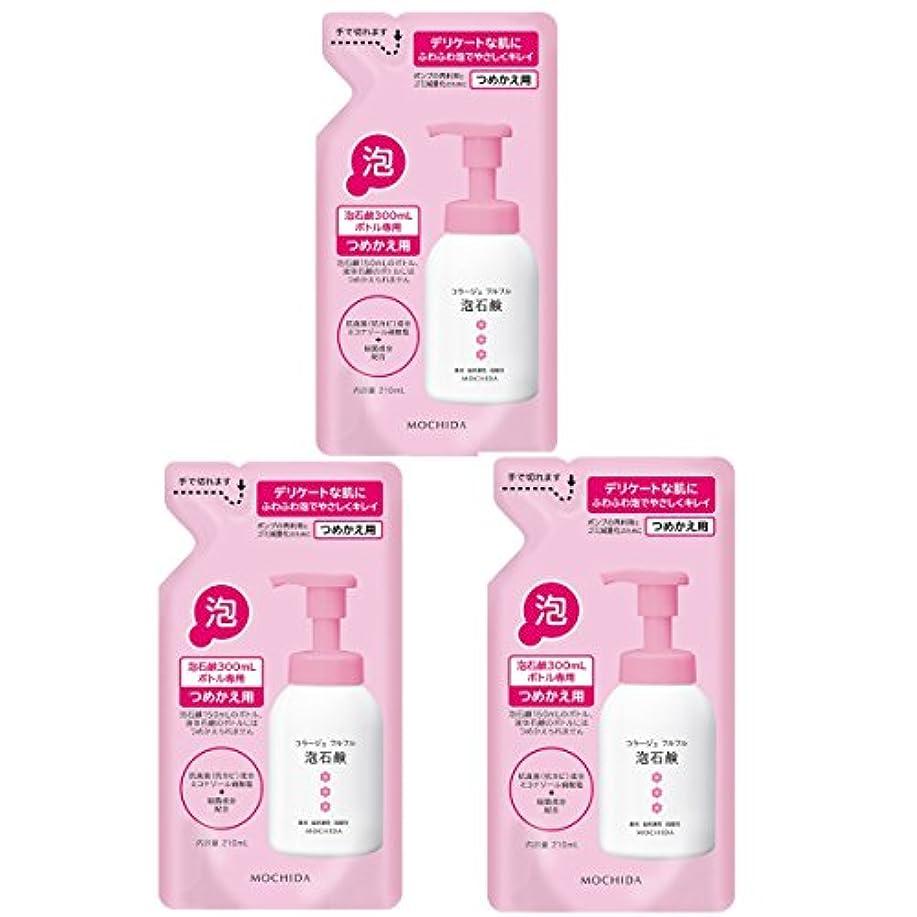 迫害する鉛ペチコートコラージュフルフル 泡石鹸 ピンク つめかえ用 210mL (医薬部外品)×3