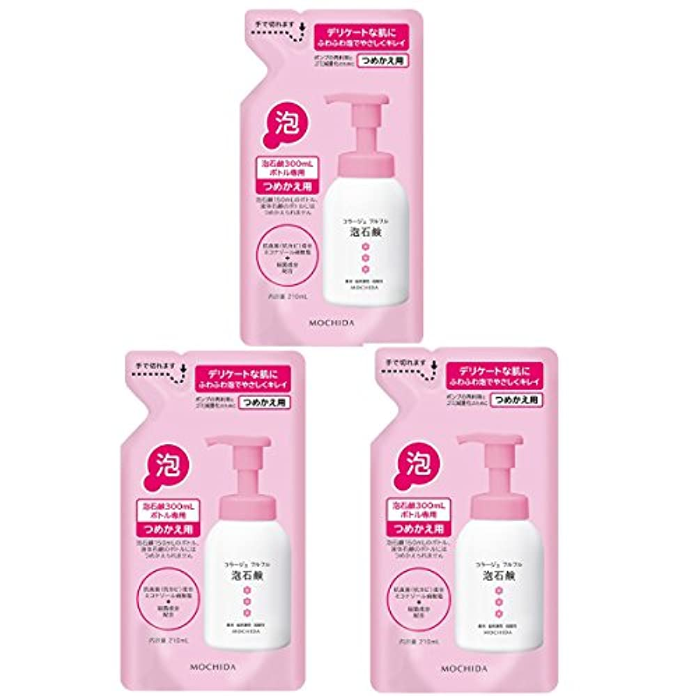 提供されたほのめかす硬いコラージュフルフル 泡石鹸 ピンク つめかえ用 210mL (医薬部外品)×3