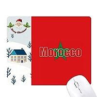 モロッコ国の旗の名 サンタクロース家屋ゴムのマウスパッド