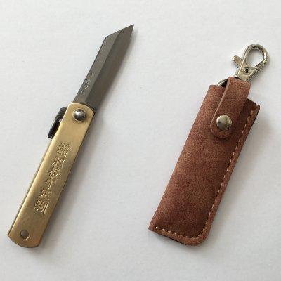 肥後守(ひごのかみ)ナイフ ポケットサイズ ホルダー付 (茶)