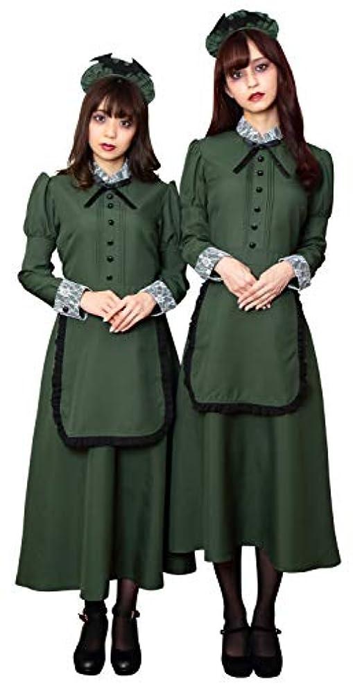 ピカソかき混ぜるまたはどちらか洋館メイド メイド ロング丈 コスプレ レディース 緑
