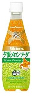 ポッカサッポロ Ribbon夕張メロンソーダ 410ml×24本