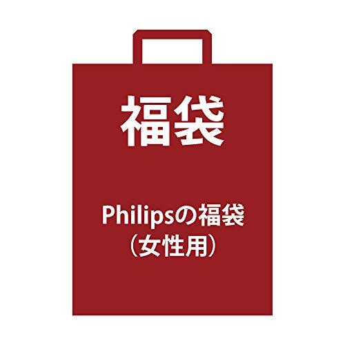 Philips 2019年福袋 3点セット(女性用)...
