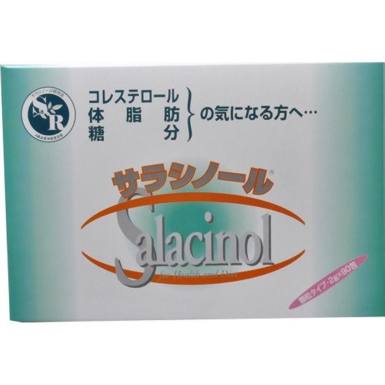 帰する革命的クローゼットジャパンヘルス サラシノール顆粒 90包