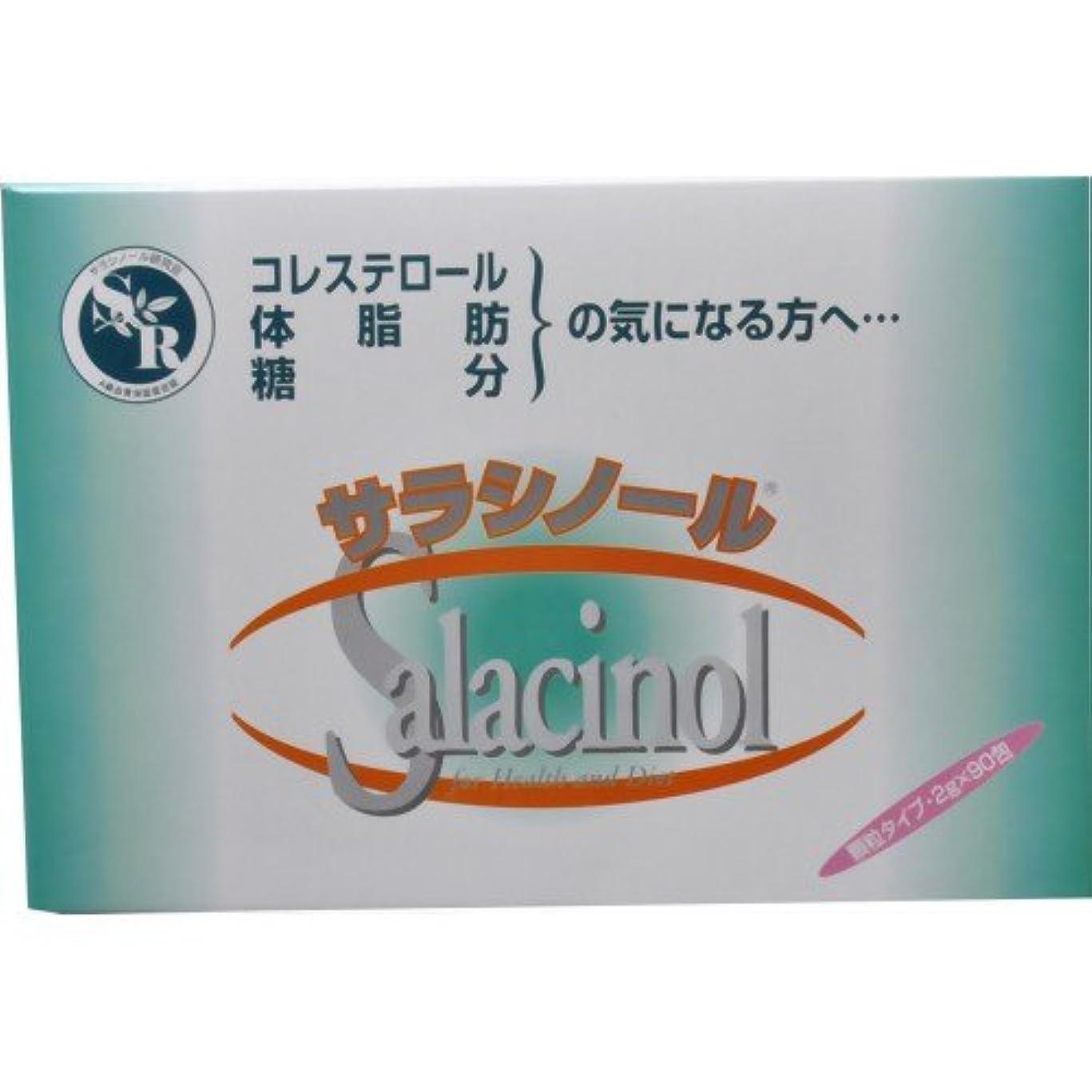 動く針フォージジャパンヘルス サラシノール顆粒 90包