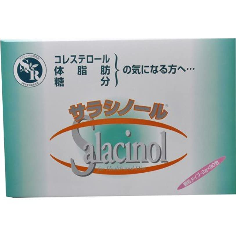 ワーディアンケーストレード不屈ジャパンヘルス サラシノール顆粒 90包