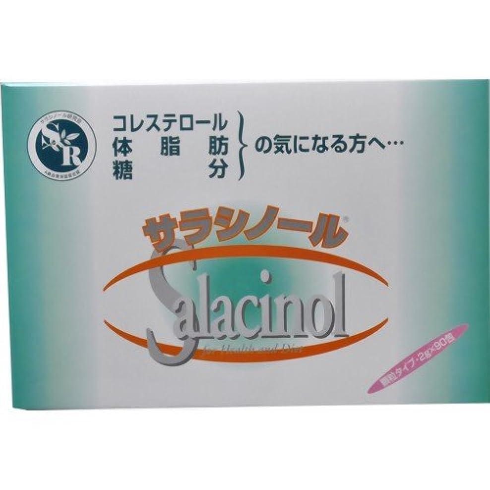 レシピワーム自分の力ですべてをするジャパンヘルス サラシノール顆粒 90包