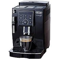 デロンギ コンパクト全自動コーヒーマシン マグニフィカS ブラック  ECAM23120BN