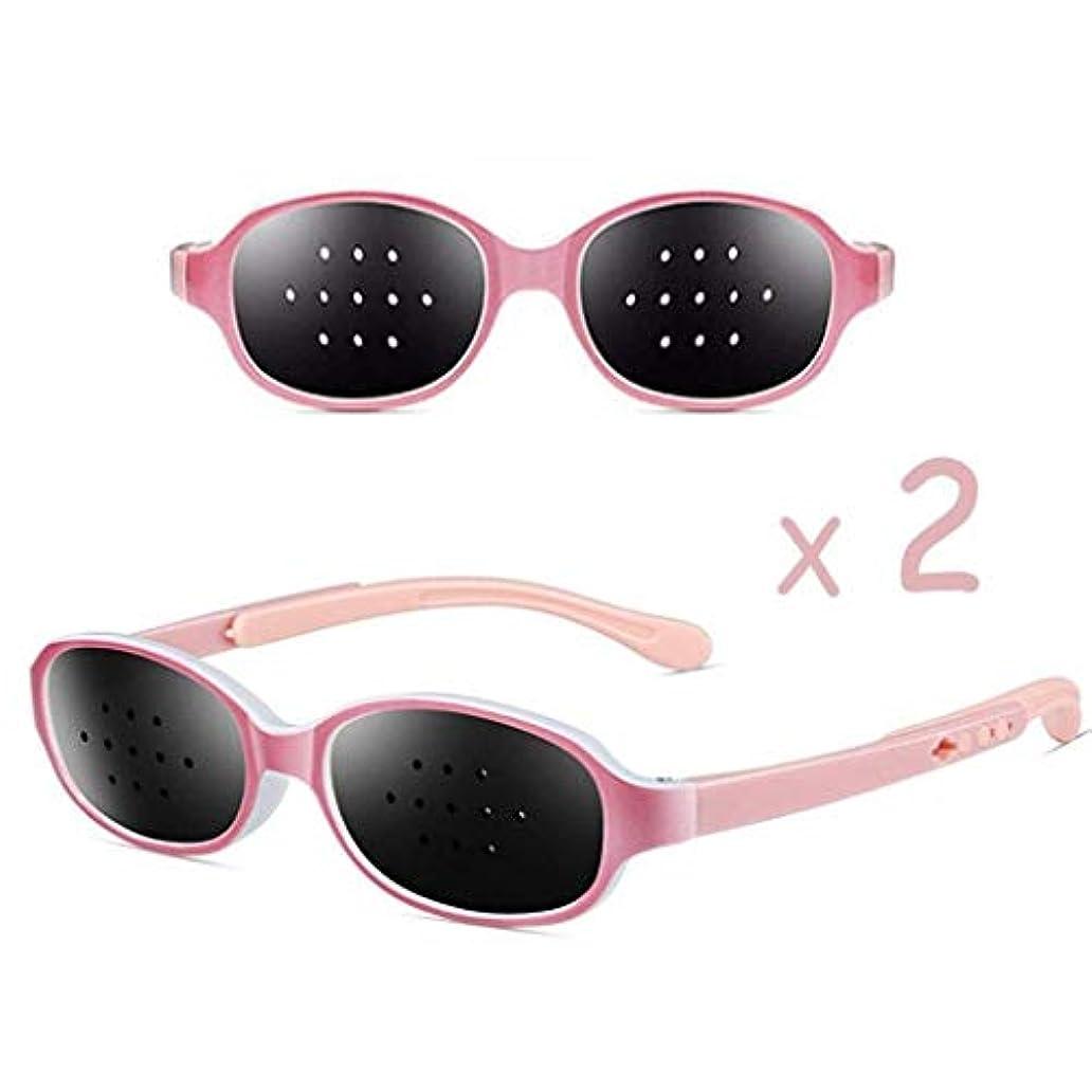 感心するぎこちないプレーヤーユニセックス視力ビジョンケアビジョンピンホールメガネアイズエクササイズファッションナチュラル (Color : ピンク)