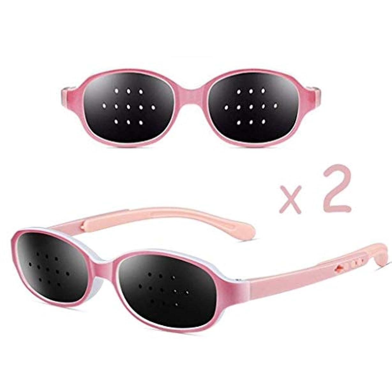 放散する議論するホイップユニセックス視力ビジョンケアビジョンピンホールメガネアイズエクササイズファッションナチュラル (Color : ピンク)