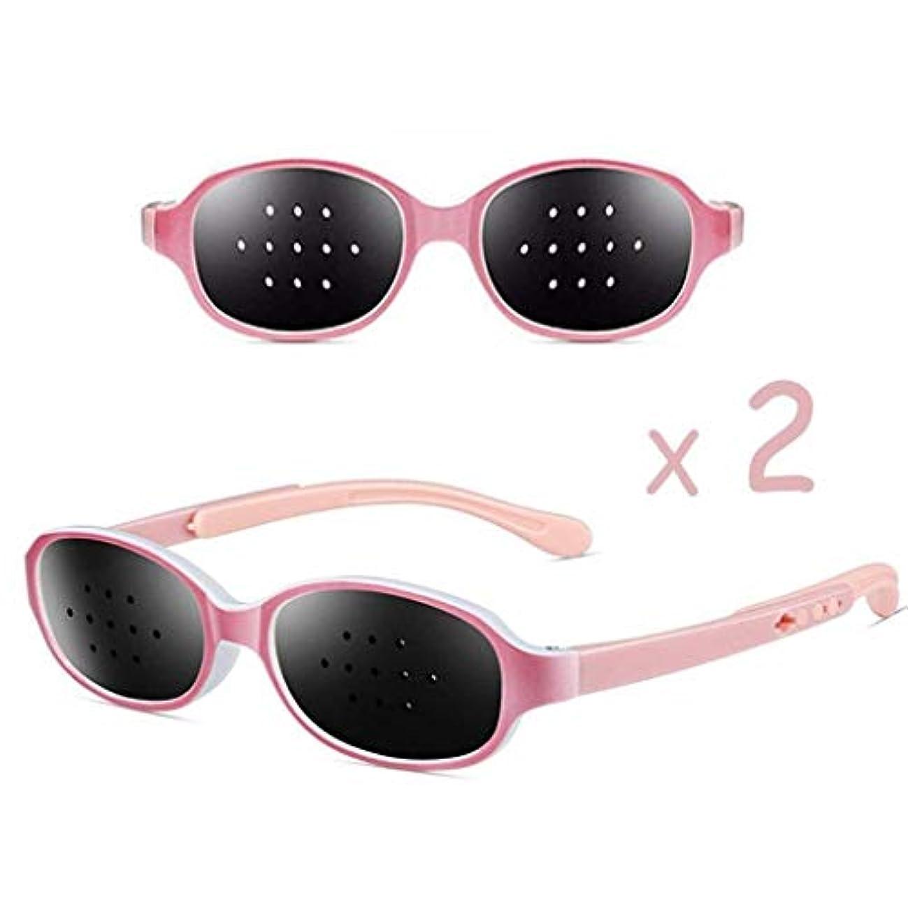 落ちた刺しますユニセックス視力ビジョンケアビジョンピンホールメガネアイズエクササイズファッションナチュラル (Color : ピンク)