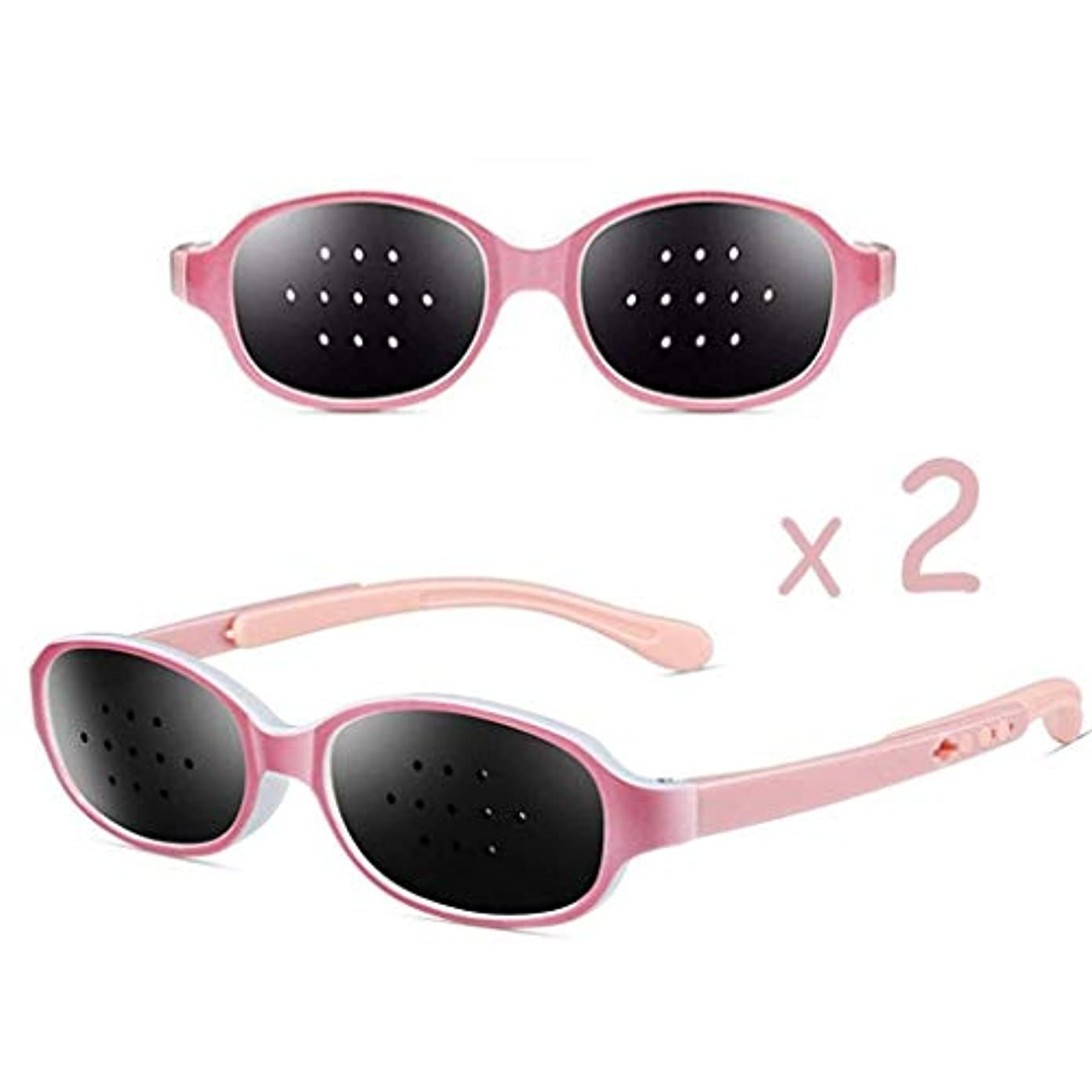 おとなしい最大のくつろぐユニセックス視力ビジョンケアビジョンピンホールメガネアイズエクササイズファッションナチュラル (Color : ピンク)
