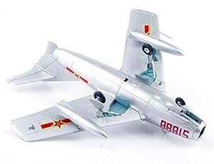 おもちゃ Nuoya001 NEW 1:72 EASY MODEL MiG-15 UTI Platinum Fighter Aircraft Assembled Model Figure (Include a Cycling Reflective Band as gift) レプリカ ミニチュア ミニカー 模型 車 飛行機 人形 [並行輸入品]