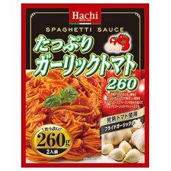 ハチ食品 たっぷりガーリックトマト260 260g×24個入×(2ケース)