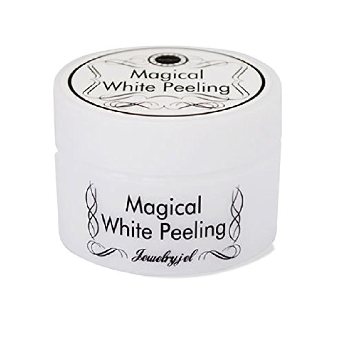 日常的に生産的マチュピチュジュエリージェル ジェルネイル マジカルホワイトピーリング30g