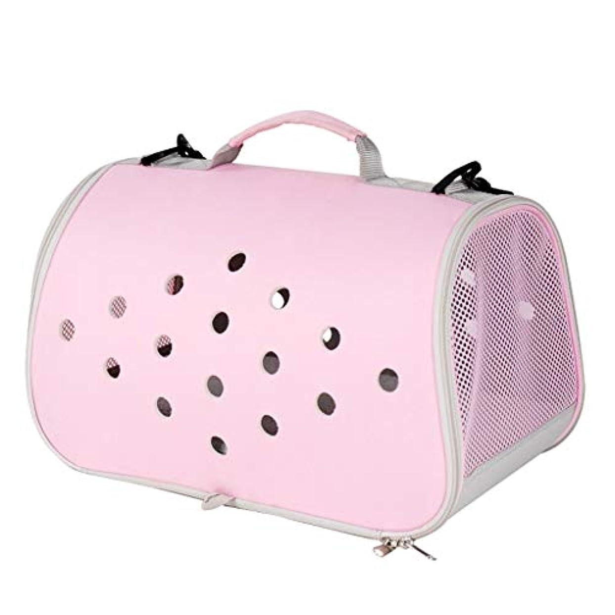 カバレッジ着服八百屋RMXMY ポータブルペットバッグテディ犬入浴猫ケージ小さな旅行便利なシンプルな創造的人格ペットバッグ (Color : C)