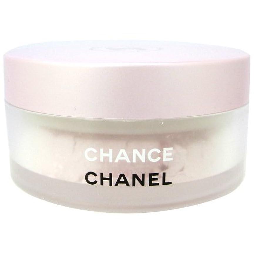 瞑想適切に洗剤シャネル CHANEL チャンス オータンドゥル シマリング フレグランスパウダー 25g [並行輸入品]
