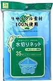 ドルフィン 水切りネット三角コーナー 35枚 青