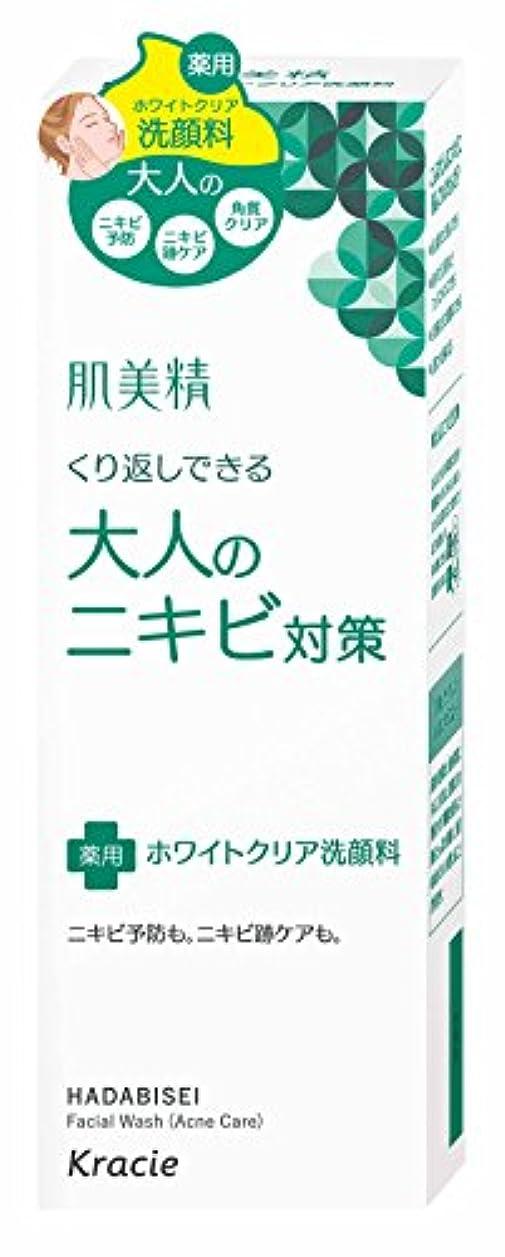 ふさわしいブラシ傾斜肌美精 大人のニキビ対策 薬用ホワイトクリア洗顔料 110g (医薬部外品)