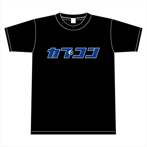 カプコン Tシャツ カタカナ 黒 Mサイズの詳細を見る