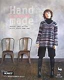 handmadeニットスタイル