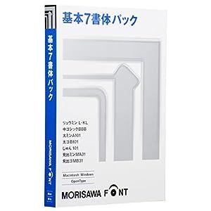 MORISAWA Font OpenType 基本7書体パック