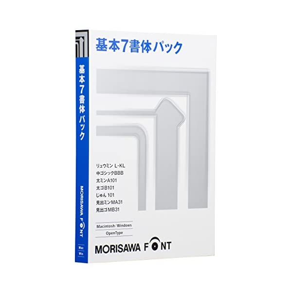 MORISAWA Font OpenType 基...の商品画像