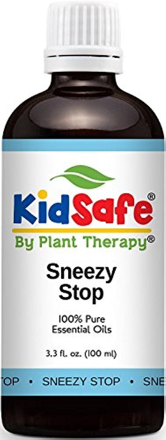 スカーフ流星日曜日KidSafe Sneezy停止シナジーエッセンシャルオイルブレンド100ミリリットル。希釈していない、ピュア