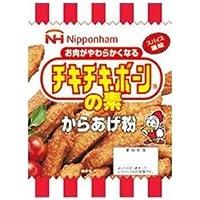 日本ハム チキチキボーンの素