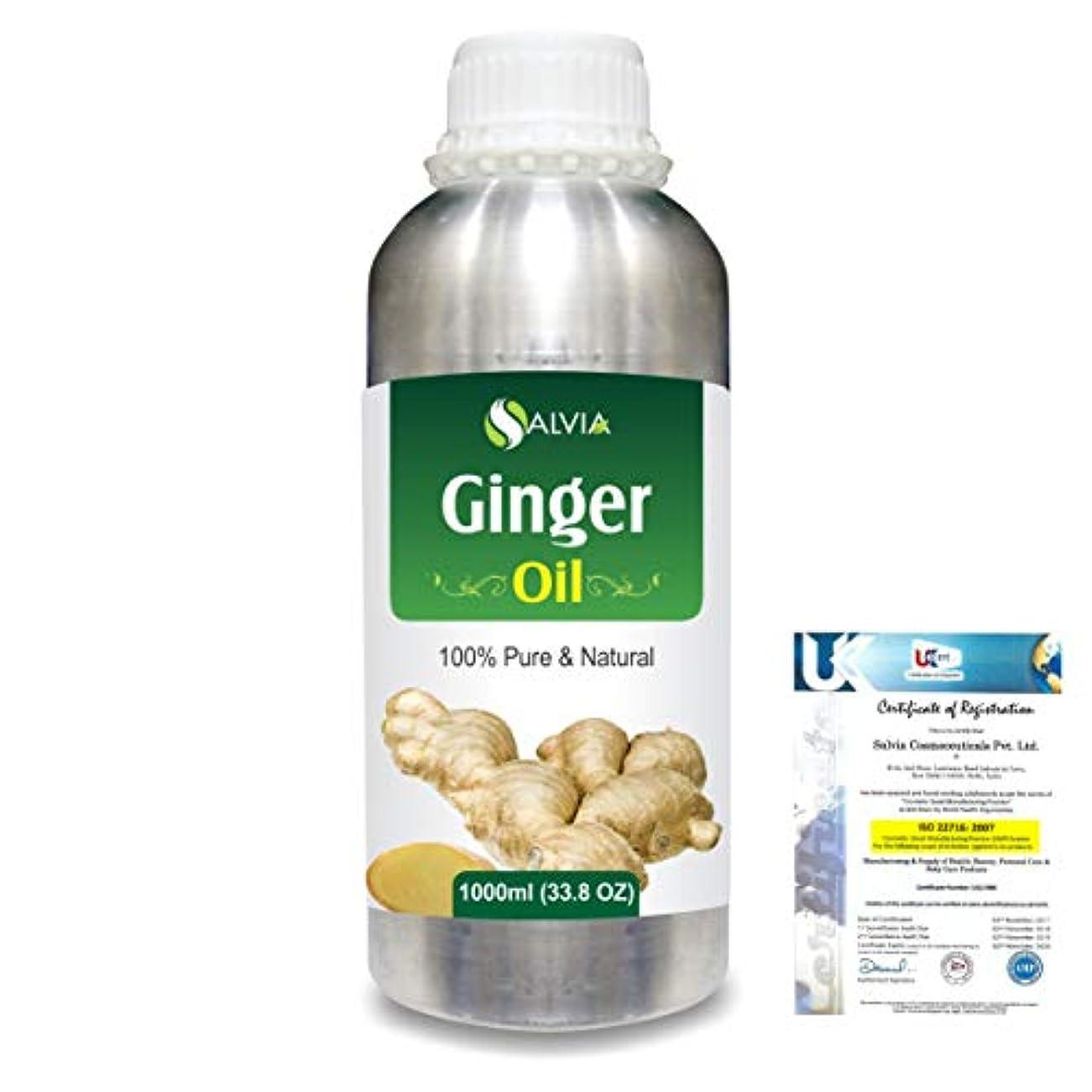 鎖海峡包括的Ginger (Zingiber officinale) 100% Natural Pure Essential Oil 1000ml/33.8fl.oz.
