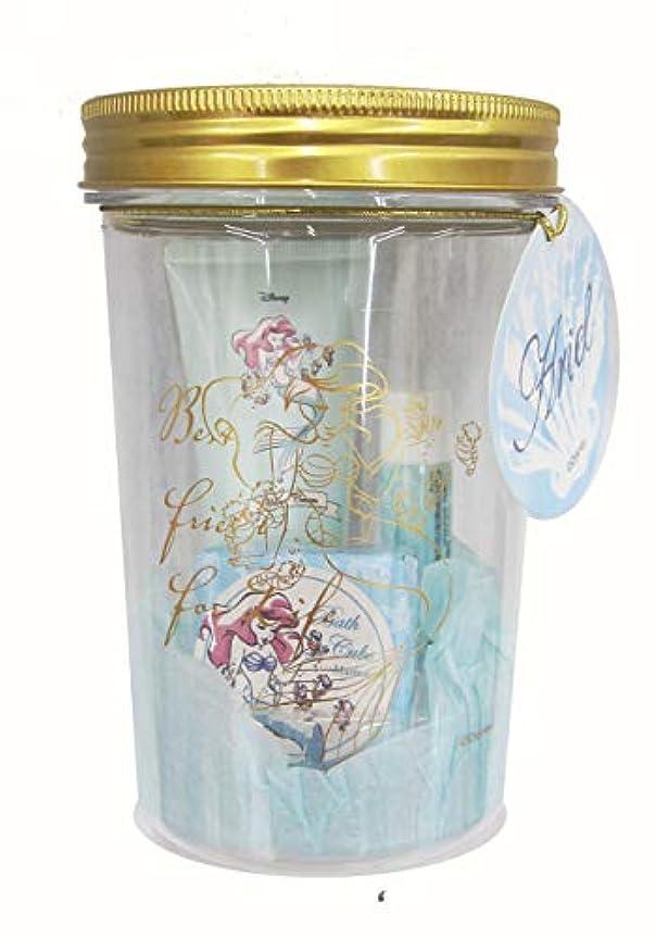 根絶する適度に年金受給者ディズニープリンセス ボトルバスギフトセット (アリエル?マリンの香り/DN85373) ハンドクリーム/石けん/リップ