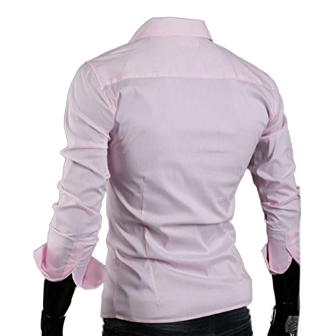 証明忠実な敬なHonghu メンズ シャツ 長袖 無地 スリム カジュアル ビジネス 10色 ピンク 2XL 1PC