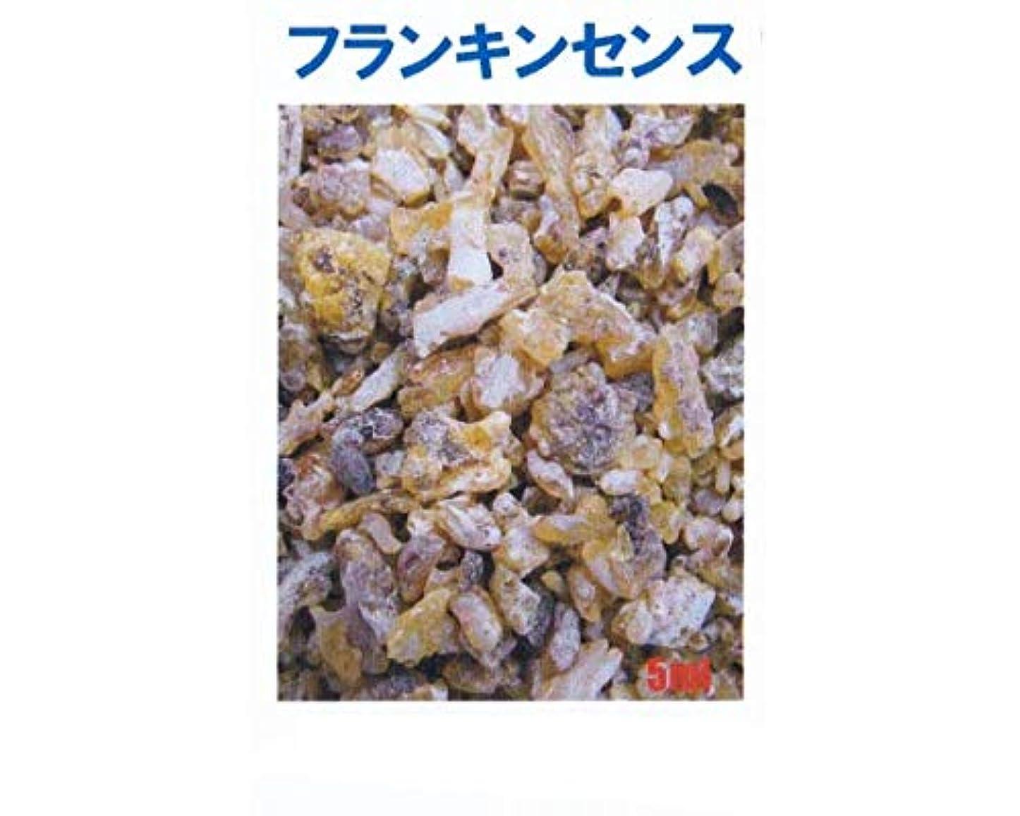 最適お茶無実アロマオイル フランキンセンス 5ml エッセンシャルオイル 100%天然成分