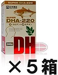 薬王製薬 スーパーDHA220 βカロテン+カテキン 300粒 (5)
