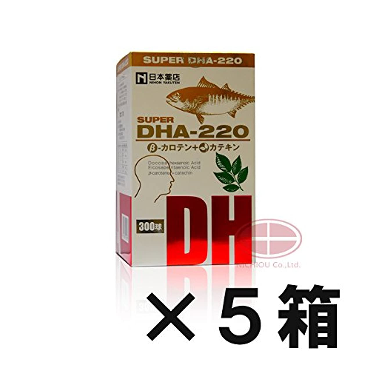 悲鳴直径詳細な薬王製薬 スーパーDHA220 βカロテン+カテキン 300粒 (5)
