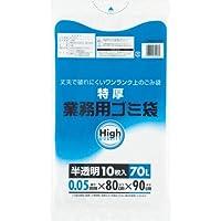 ワタナベ 業務用ポリ袋70L 特厚 白半透明 5M80D