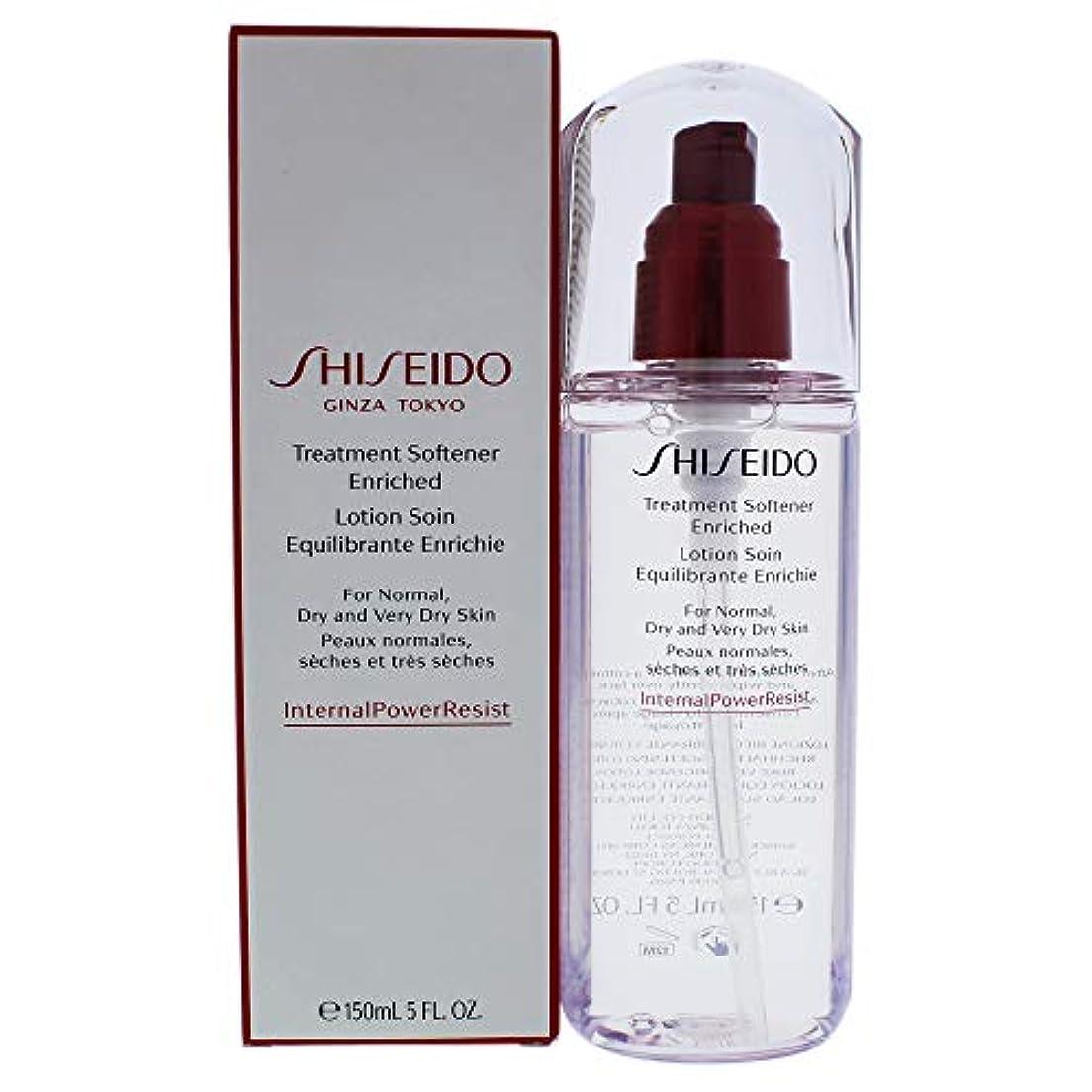 始める意志に反する今日資生堂 Defend Beauty Treatment Softener Enriched 150ml/5oz並行輸入品