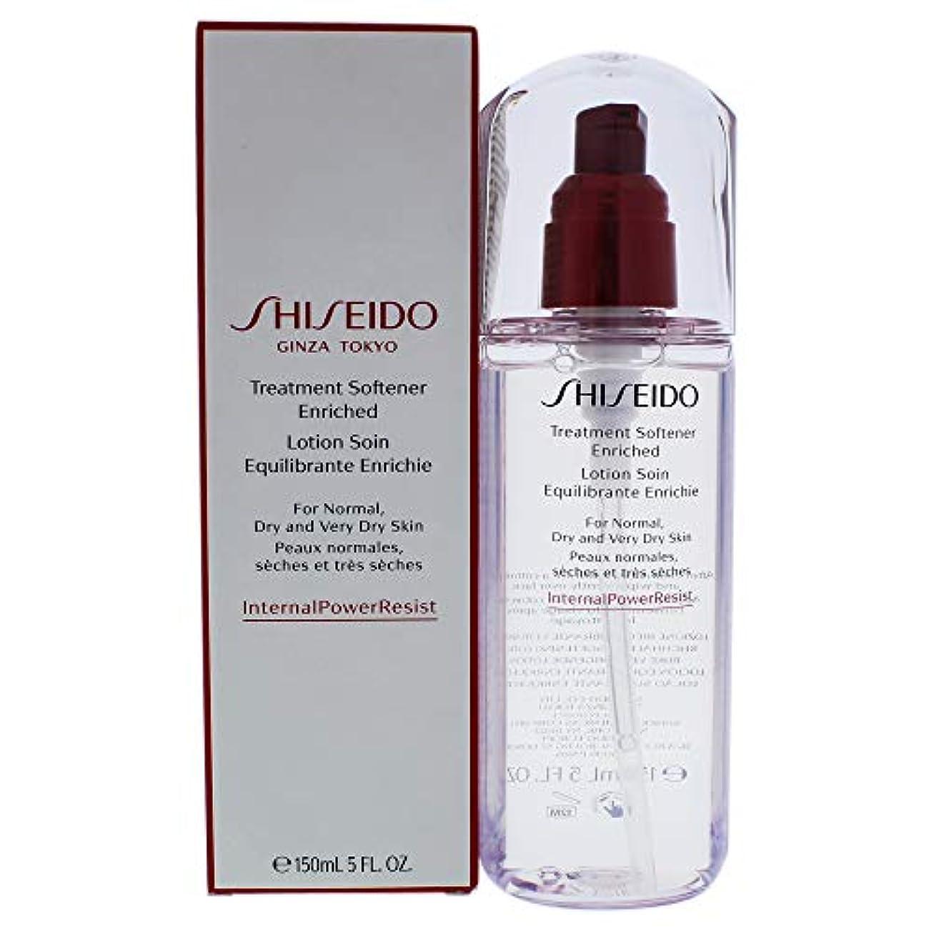 スラム街散逸飼いならす資生堂 Defend Beauty Treatment Softener Enriched 150ml/5oz並行輸入品